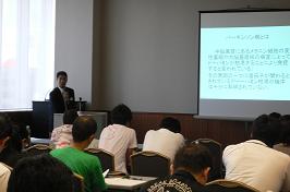 2019年度 反応点治療研究会(東海)実技講習会のお知らせ